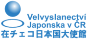 logo_JICC_transparent